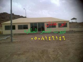 0508146146ابو عدنان05