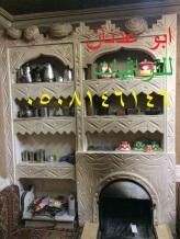 ابو عدنان 0508146146 (186132786) 