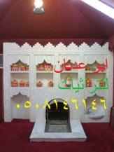 ابو عدنان 0508146146 (186132788) 