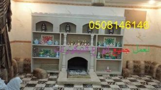 FB_IMG_1447055453811 - Copy