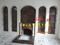 ابو عدنان للمشبات (189766842) 